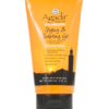 Agadir Argan Oil Volumizing Styling & Sculpting Gel Extreme Hold (U) 59 ml
